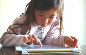 適合兒童使用的日本眼藥水示意圖