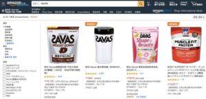 日本亞馬遜:點選商品