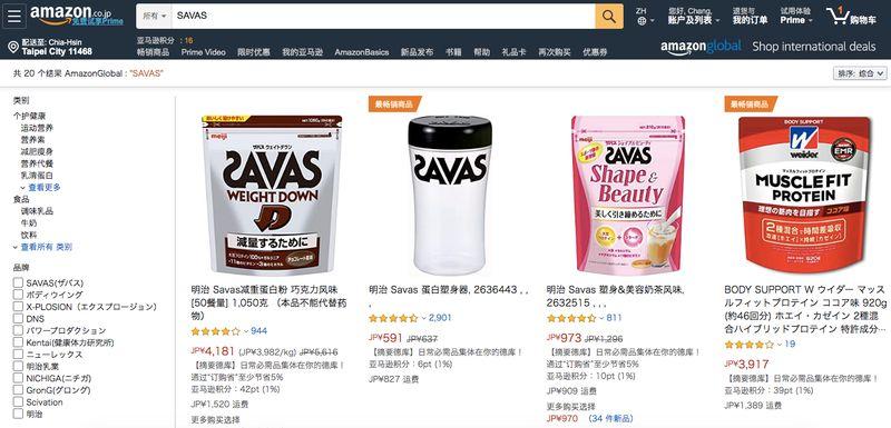 日本亞馬遜網站頁面:點選商品