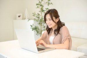 在日本樂天市場成功網購商品到台灣很讓人開心示意圖