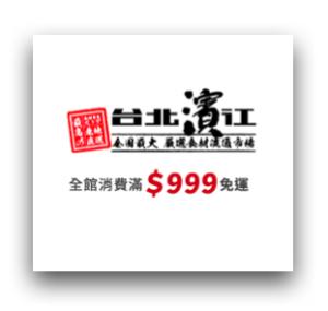 台北濱江市場
