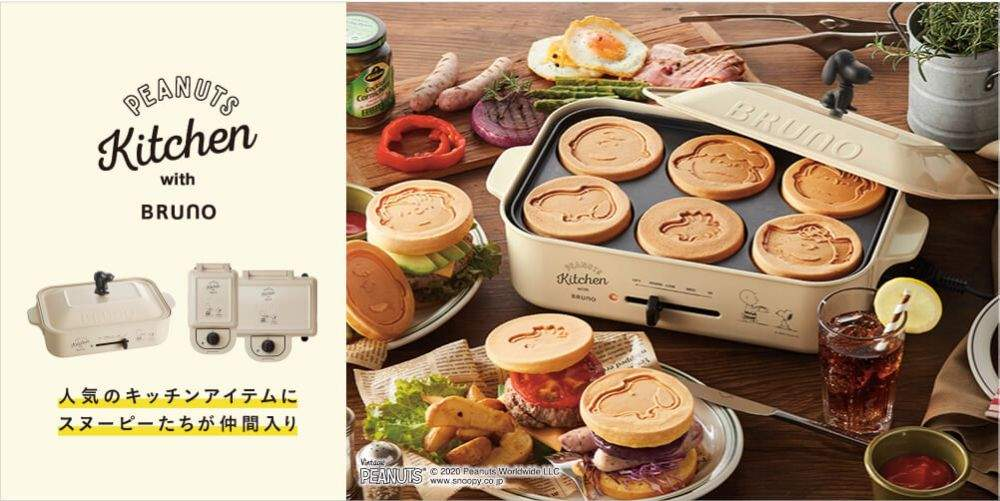 日本亞馬遜必買-廚房電器 BRUNO_史努比PEANUTS多功能電烤盤