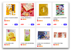 家樂福線上購物 日本甜點禮盒