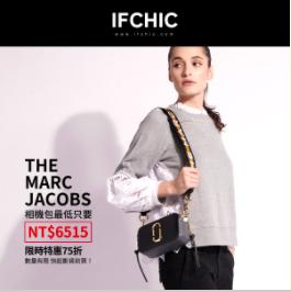 Marc Jacobs正價商品75折,免關稅,滿$50以上免運費