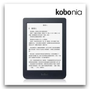 電子書閱讀器 Kobo Nia 台灣樂天