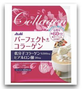 Asahi 膠原蛋白粉 粉色版