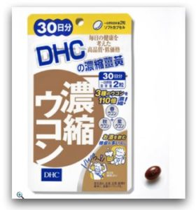 DHC 濃縮薑黃 30日份_momo