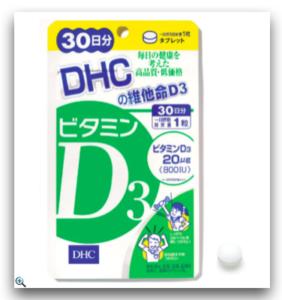 DHC 維他命D3 30日份_momo