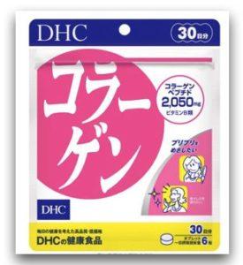 DHC 膠原蛋白 30日份_momo