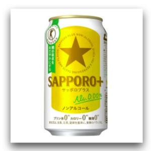 SAPPORO+ 啤酒風味飲