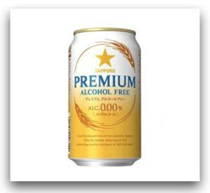 SAPPORO PREMIUM ALCOHOL FREE 啤酒風味飲