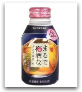 Suntory三得利 無酒精梅酒飲料