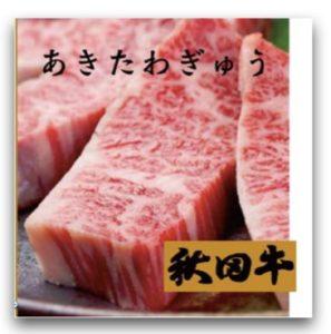 momo 樂雅樂 RoyalHost 日本A5等級秋田和牛