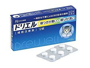 日本藥妝必買_SS製薬 ドリエル睡眠改善薬