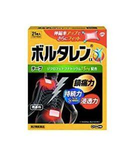 日本藥妝必買_扶他林 Voltaren EX 鎮痛貼 (ボルタレンEXテープ )