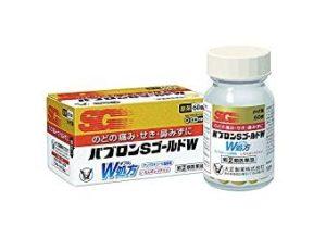 大正製藥 百保能 黃金W 感冒錠 (パブロンSゴールドW錠)
