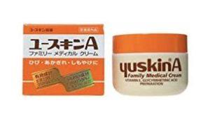 悠斯晶A乳霜 yuskin A (ユースキンA) 圓罐裝(70g)
