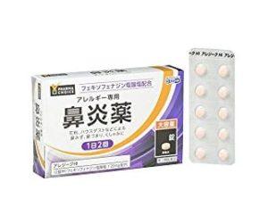 日本亞馬遜限定 – PHARMA CHOICE アレルギー専用鼻炎薬
