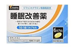 日本藥妝必買_日本亞馬遜限定 – PHARMA CHOICE 睡眠改善薬 スヤットミン