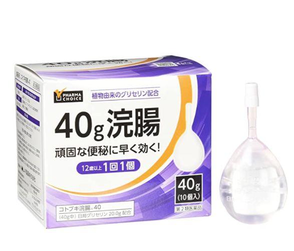 日本亞馬遜限定 – PHARMA CHOICE 40G浣腸 コトブキ浣腸40