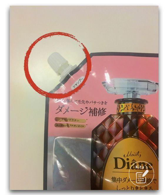 日本洗髮精 Diane Extra Damage Repair補充包 蓋子