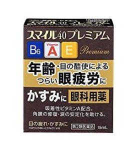 日本獅王 獅美露活視捷眼藥水 Lion Smile 40 Premium (スマイル40プレミアム)