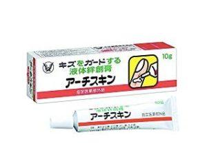 液體絆創膏 (大正製薬 アーチスキン)
