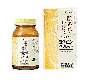 膚質改善用藥(クラシエヨクイニンタブレット)