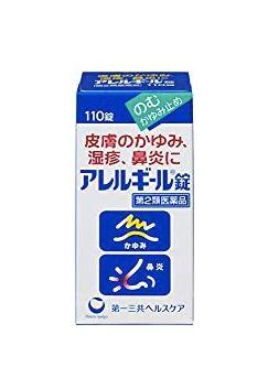 過敏用藥 (アレルギール錠)
