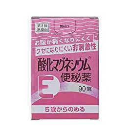 酸化マグネシウムE 便秘薬