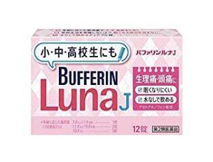 Bufferin Luna J(バファリンルナJ 生理痛・頭痛に)