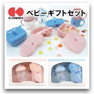 K. Onishi大西賢-嬰兒禮盒組