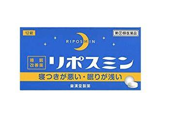 RIPOSIM リポスミン