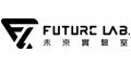 Future Lab 未來實驗室
