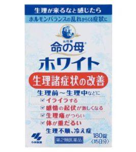 日本藥妝必買_日本女性用藥-命之母-女性經期保健藥