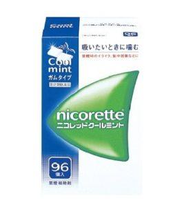 日本藥妝必買_武田藥品 戒菸輔助藥 口香糖