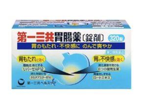 日本藥妝必買_第一三共 胃腸藥 錠劑 320錠