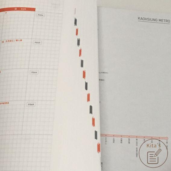 2021年手帳開箱 側面可以看到不同月份 翻找更簡便