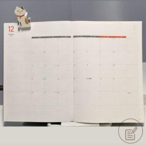 2021年手帳開箱 手帳內頁 月計畫
