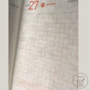 2021年手帳開箱 手帳內頁 透光後 正反面的方格線完美重疊