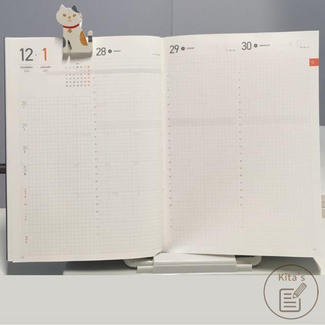 2021年手帳開箱 手帳內頁 週計畫-1