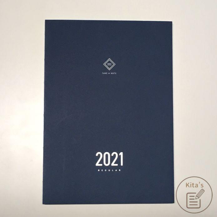 2021年手帳開箱 手帳本體 拆開膠膜