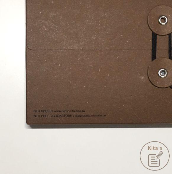 2021年手帳開箱 繞繩文件盒 印有網址