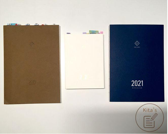 Take a Note-2019 A5-2020 A6-2021 A5