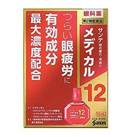 參天 サンテ メディカル12