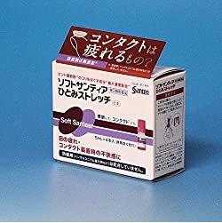 參天 潤澤眼藥水 Soft Santear Hitomi Stretch(ソフトサンティア ひとみストレッチ)