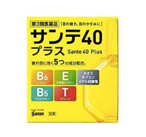 參天 維生素溫和眼藥水 Sante 40 Plus(サンテ40プラス)