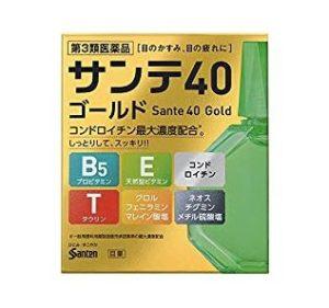 日本眼藥水_年長者適用_參天 金潤修護眼藥水 Sante 40 Gold(サンテ40ゴールド)