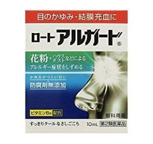 日本眼藥水_眼睛疲勞、充血適用_樂敦敏(Alguard)ロートアルガード (涼感)