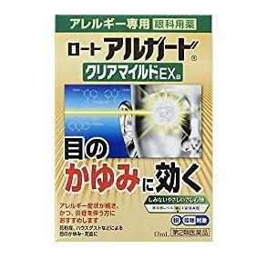 樂敦敏(Alguard)抗過敏眼藥水- Clear Mild EXa (無涼感) ロート アルガード クリアマイルドEXa
